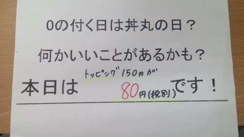 20170930_100736_hdr