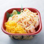 エビマヨ丼