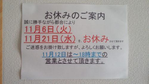 20181101_095341