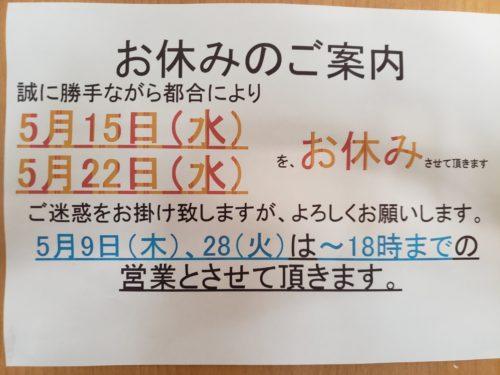 20190509_092708