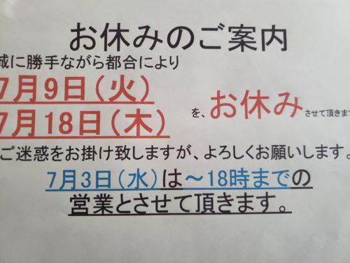 20190703_100537