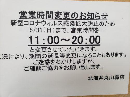 20200504_153232
