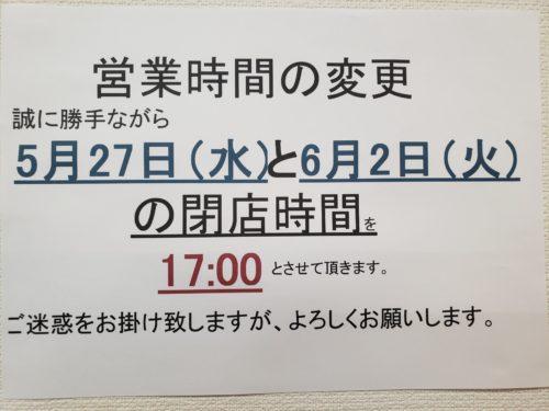 20200524_162516